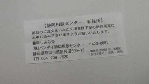 IMG_0777.jpg